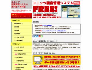 u-fp.net screenshot