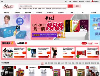 u-mall.com.tw screenshot