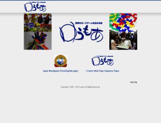 u-more.com screenshot