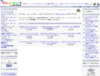 u-printer.jp screenshot