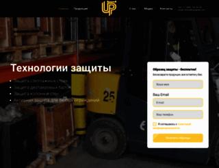 u-protect.ru screenshot