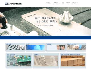 u-tc.co.jp screenshot