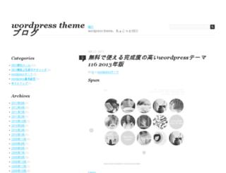 u-topie.net screenshot