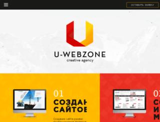 u-wz.ru screenshot
