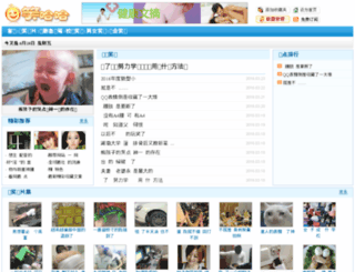 u.580k.com screenshot