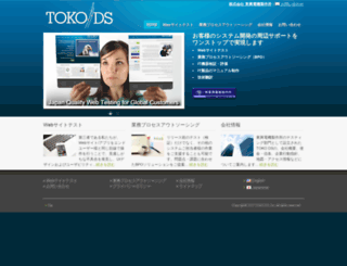 u.p.uxpower.me screenshot