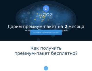 u10anniversary.ru screenshot