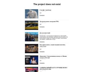 u1615509.letitbit.net screenshot