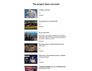 u20078.letitbit.net screenshot