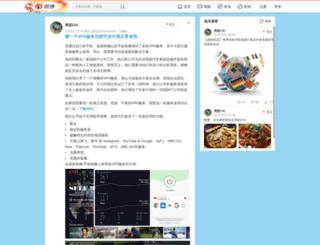 u2ws.com screenshot