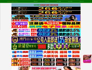 u9cn.com screenshot