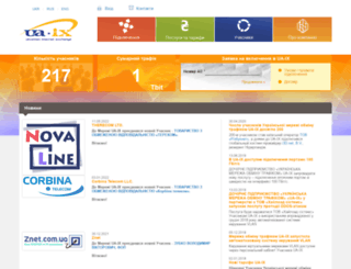 ua-ix.net screenshot