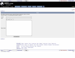 ua.abuse.26l.com screenshot