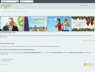 ua.agel.com screenshot