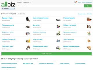 ua.all-biz.info screenshot