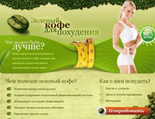 ua.green-coffie.ru screenshot