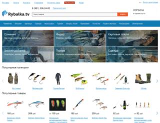 ua.rybalka.tv screenshot