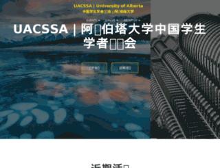uacssa.ca screenshot
