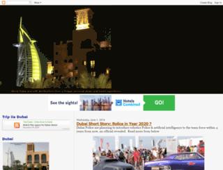 uae-dubai-travel-guide.blogspot.ae screenshot