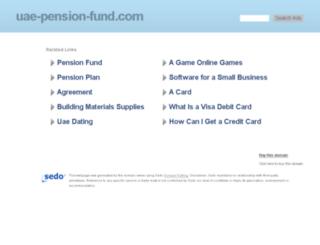uae-pension-fund.com screenshot