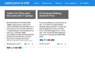 uae-price.com screenshot