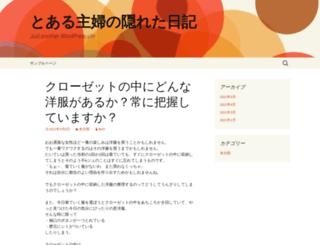 uae-sport-guide.com screenshot