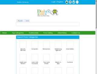 uae.dialus.com screenshot