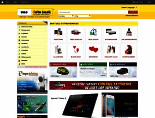 uaedatabank.com screenshot