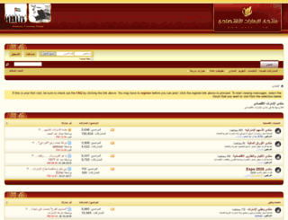 uaeec.com screenshot