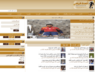 uaegoal.com screenshot