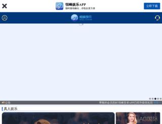 uaejobadvice.com screenshot