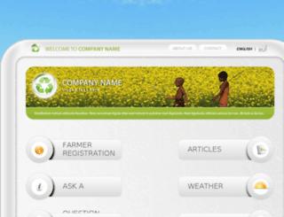 uaf.pakissan.com screenshot