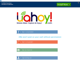uahoy.mobi screenshot