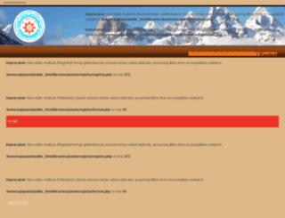 uajs.in screenshot