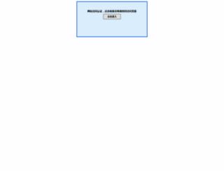 uaonlinefilms.com screenshot