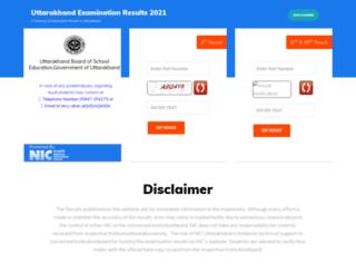 uaresults.nic.in screenshot