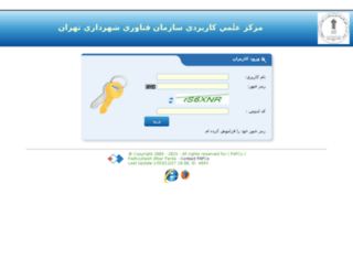uastmut.pafcoerp.com screenshot