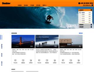 uat.besttrav.com screenshot