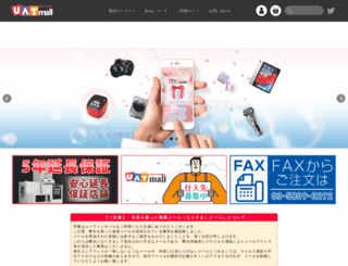 uatmall.co.jp screenshot