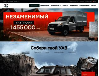 uaz.ru screenshot