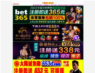 ubermango.com screenshot