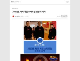 ubi-nuri.com screenshot