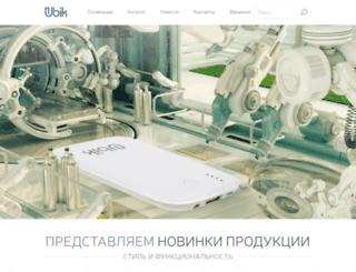 ubikcom.ru screenshot