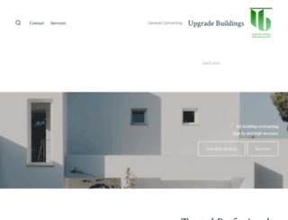ubksa.com screenshot