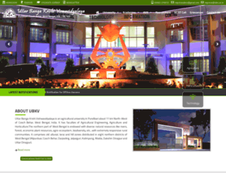 ubkv.ac.in screenshot