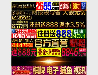 ubrseo.com screenshot