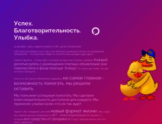 ubu.ru screenshot