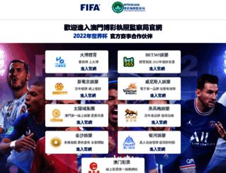 ubudgates.com screenshot