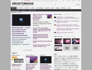 ubuntomania.ru screenshot