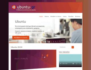 ubuntu-gr.org screenshot